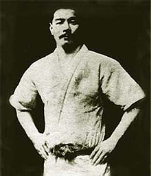 martial arts Minneapolis history