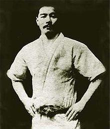 martial arts Minneapolis history
